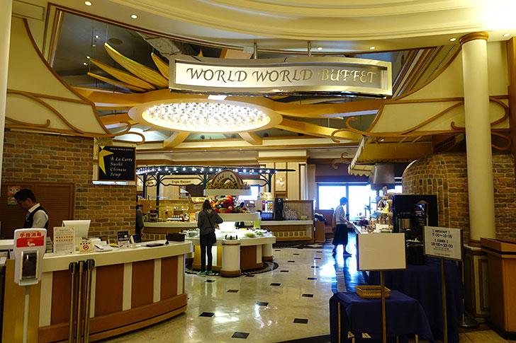 【ホテル京阪ユニバーサルシティ】朝食バイキングの感想