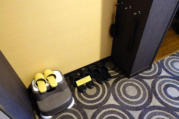 パークフロントホテルのスリッパ