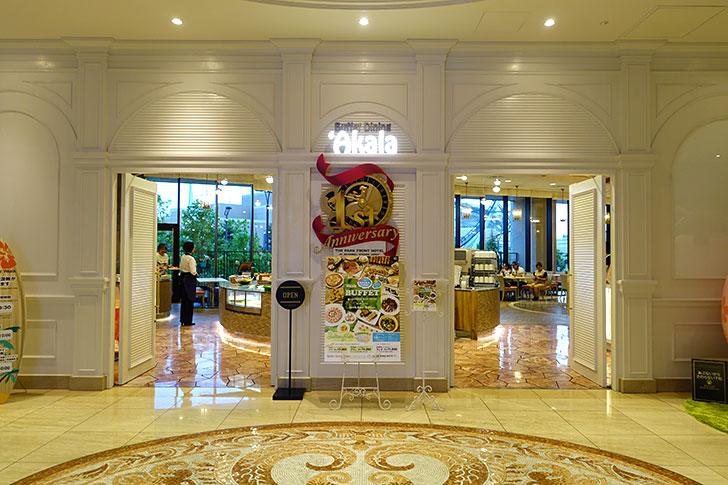 パークフロントホテルの夕食バイキングをレストラン「アーカラ」で食べた感想