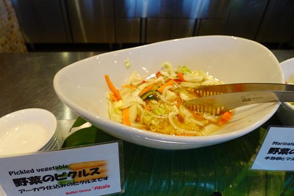 野菜ピクルス