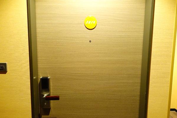20Fの部屋