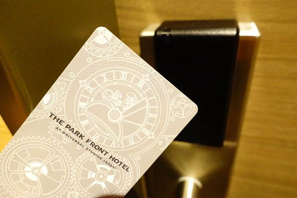カードキーで開けるタイプ