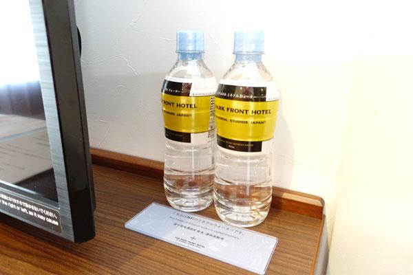 ペットボトルの水のプレゼント