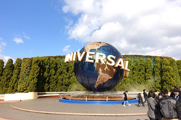 USJ公認旅行予約サイト「ユニバーサルトラベル」は交通手段、ホテル、チケットの手配がカンタン!
