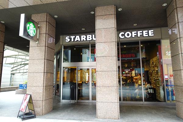 スターバックス ホテル京阪ユニバーサルタワー店