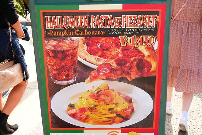 ルイズN.Y.ピザパーラーで食べられるパスタ&ピッツァセット