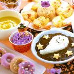 USJの「ハロウィーンプレミアムビュッフェ」は15種類のデザートが食べ放題の欲張りイタリアン