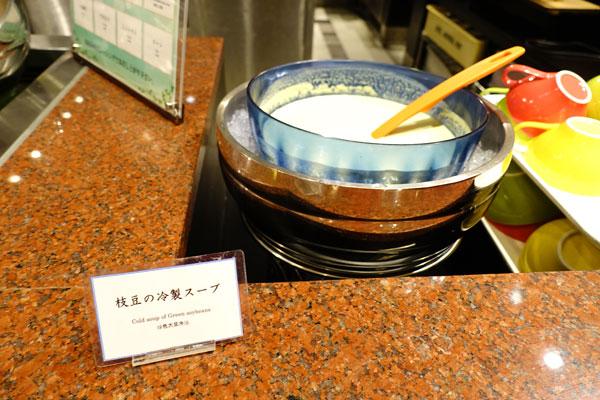 枝豆の冷製スープ