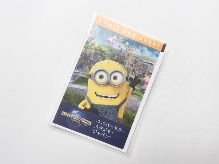ユニバーサル スタジオ ジャパン 年 パス 延長