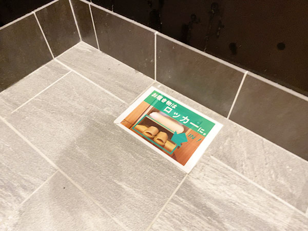 【USJシンギュラリホテル大浴場スカイスパ】スリッパはここにおきっぱなしにしない