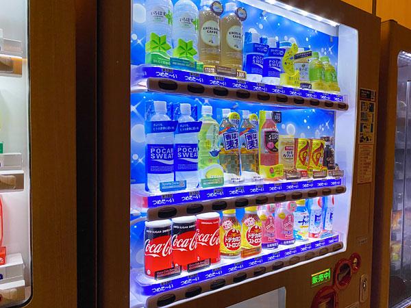 【USJシンギュラリホテル大浴場スカイスパ】湯上がり処の自販機