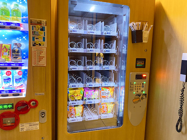 【USJシンギュラリホテル大浴場スカイスパ】湯上がり処のお菓子の自販機