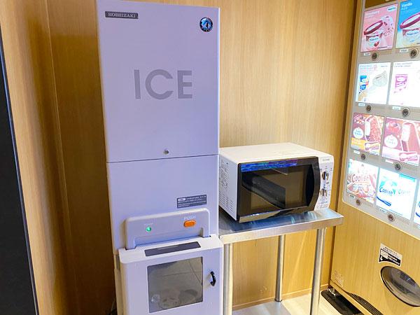 【USJシンギュラリホテル大浴場スカイスパ】湯上がり処の製氷機