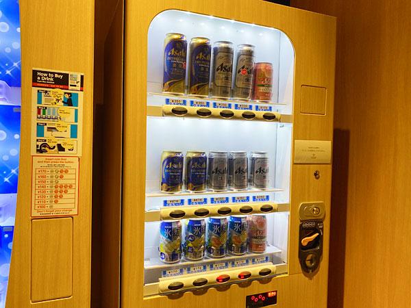 【USJシンギュラリホテル大浴場スカイスパ】湯上がり処のビールの買える自販機