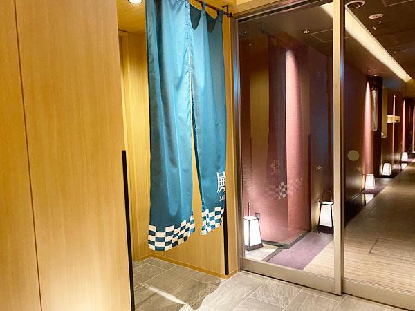 【USJシンギュラリホテル大浴場スカイスパ】男湯