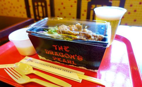 ザ・ドラゴンズ・パールのランチボックスを食べてきた