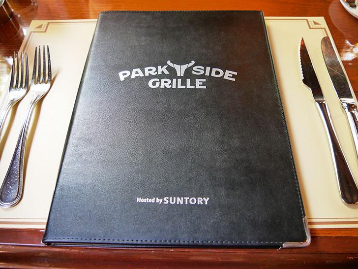 【USJパークサイドグリル】熟成肉ステーキのコース料理を食べてきた感想<ランチ>