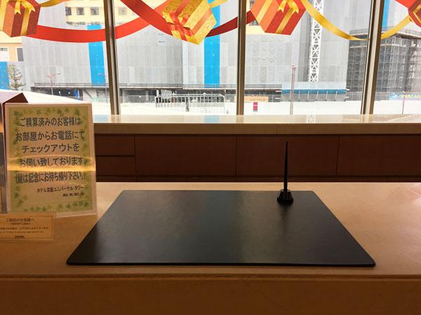 ホテル京阪ユニバーサルタワー(デイユースプラン)のサービス内容