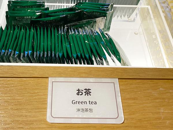 【USJシンギュラリホテル】お茶