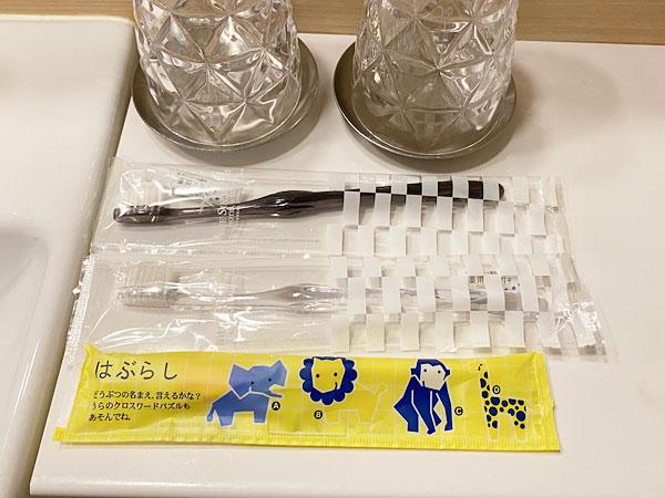 【USJシンギュラリホテル】歯ブラシ