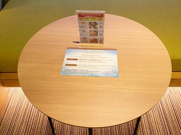 【USJシンギュラリホテル】丸いテーブル
