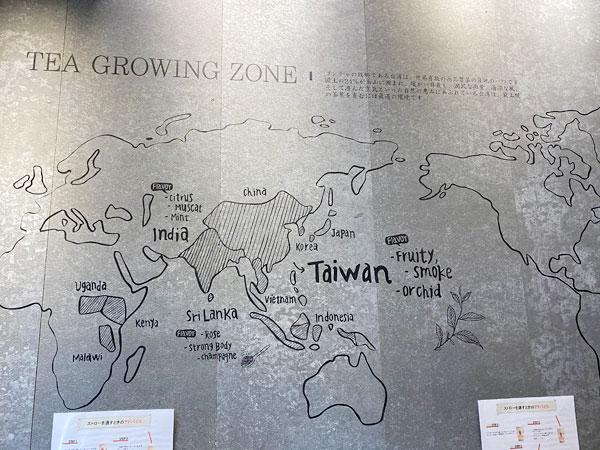 ゴンチャのワールドマップ