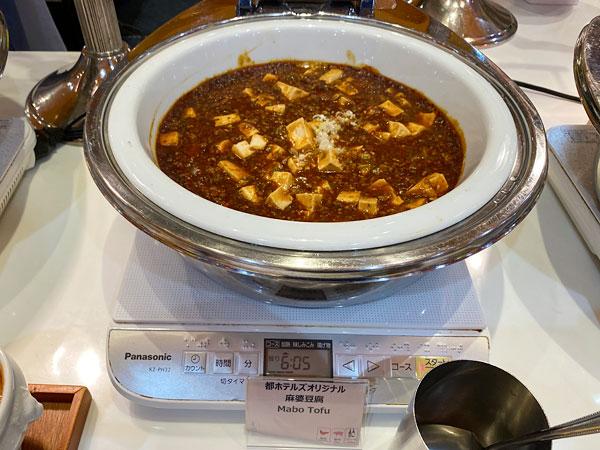 都ホテルズオリジナル麻婆豆腐