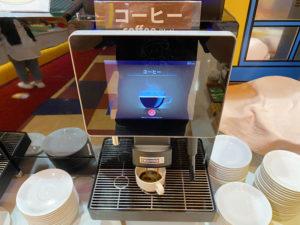 コーヒーマシンのタッチパネル