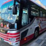 京都駅~USJのバス移動