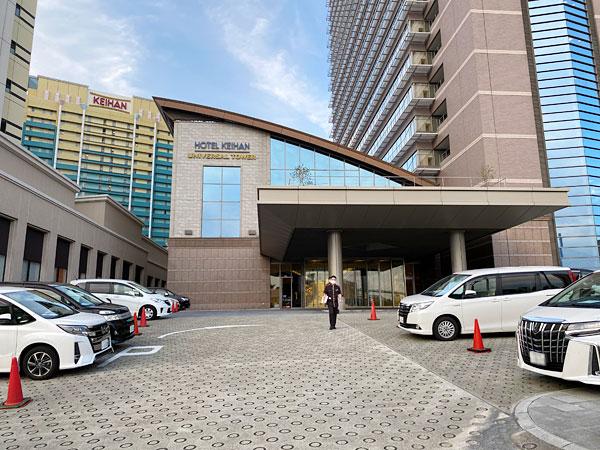 ホテル京阪ユニバーサルタワーのバスのりば