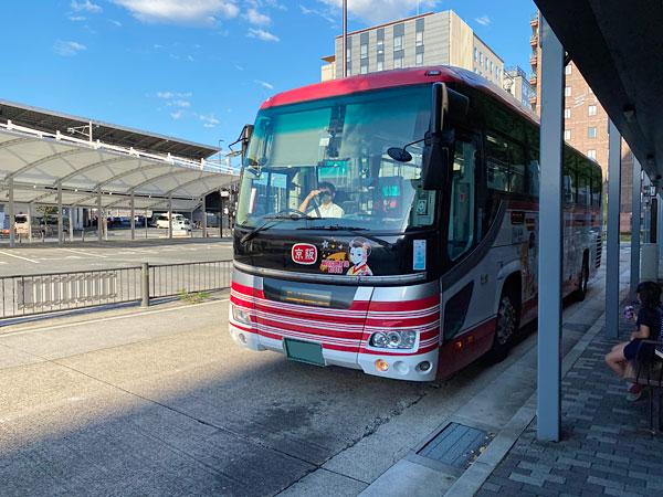 ダイレクトエクスプレス直Q京都の京都駅発車場所