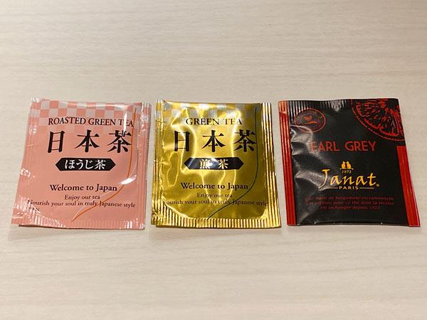 【リーベルホテルのアメニティ】お茶のティーバッグ