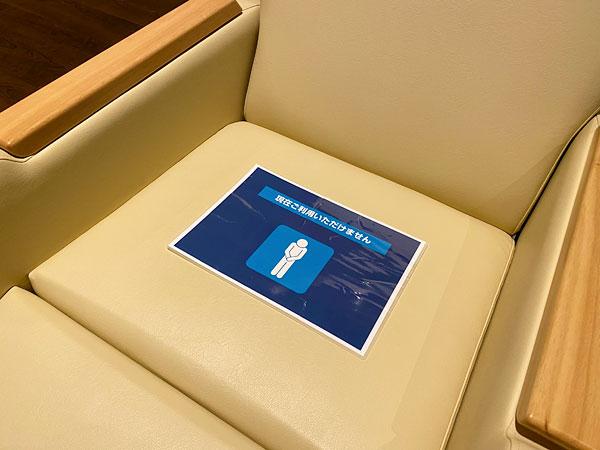 リーベルホテルのリラクゼーションルームの使えないソファ