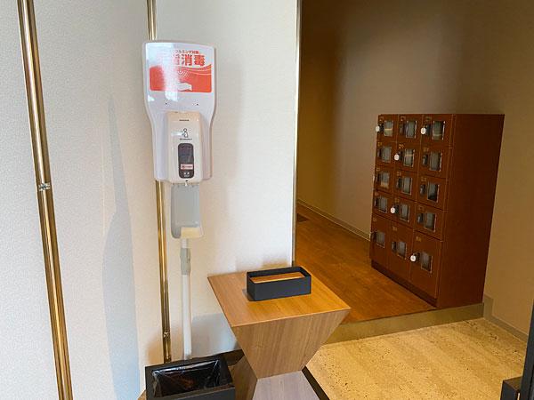 リーベルホテルのリラクゼーションルームの消毒器