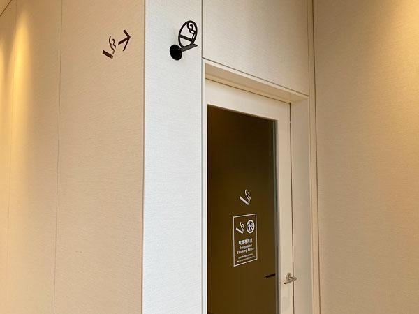 1階の喫煙コーナー(リーベルホテル)