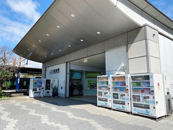 JR桜島駅