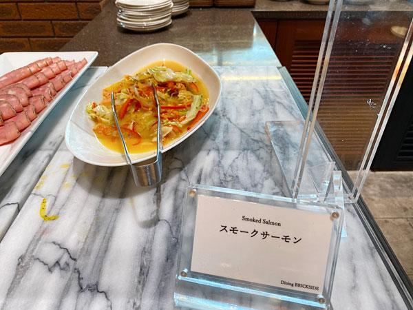 【リーベルホテル朝食ブッフェ】スモークサーモン