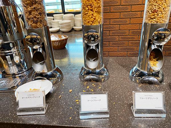 【リーベルホテル朝食ブッフェ】オールブランフレーク、コーンフレーク、フルーツグラノーラ