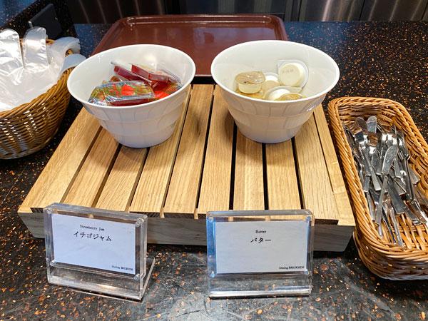 【リーベルホテル朝食ブッフェ】いちごジャム、バター