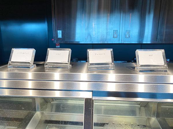 【リーベルホテル朝食ブッフェ】メープル&ナッツ、いちご、チョコレート、ゆず計4種類のアイス