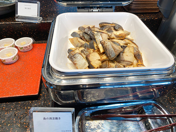 【リーベルホテル朝食ブッフェ】魚の西京焼き