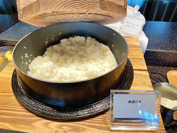 【リーベルホテル朝食ブッフェ】厳選白米
