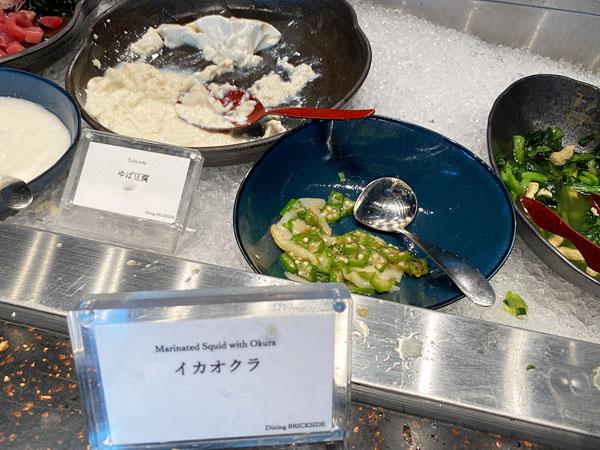 【リーベルホテル朝食ブッフェ】イカオクラ