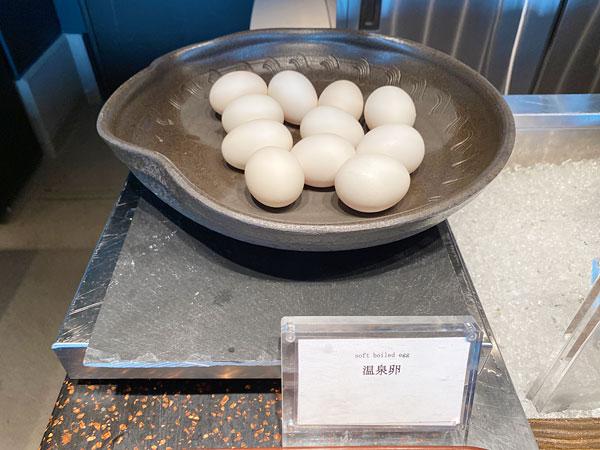 【リーベルホテル朝食ブッフェ】温泉卵