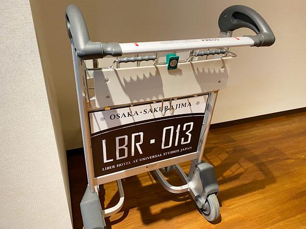 リーベルホテルの荷物運搬用のカート