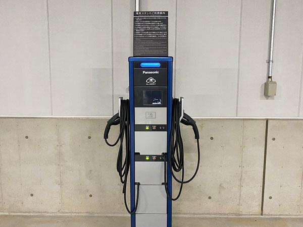 電気自動車用駐車スペース