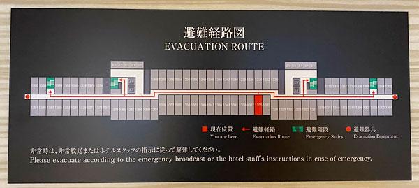 リーベルホテルの避難経路