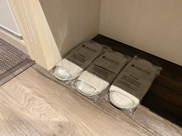 リーベルホテルの部屋に置いてあるスリッパ