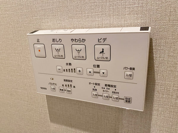 【リーベルホテルの部屋】ウォシュレット付きトイレ