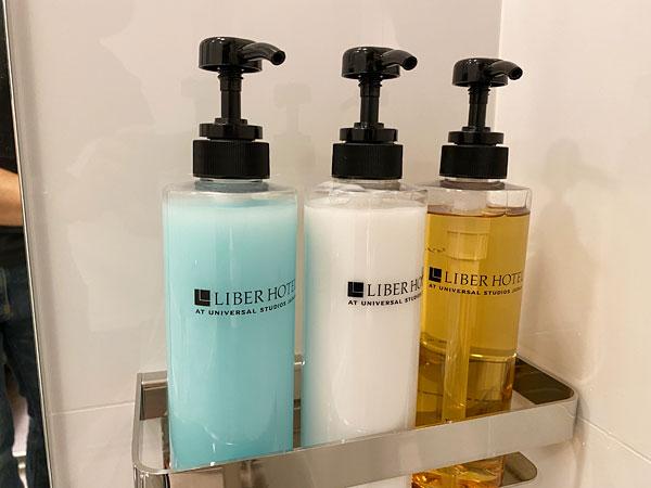 【リーベルホテルの部屋】バスルームのシャンプーやコンディショナー